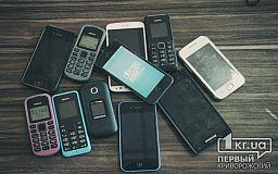 Податкова Кривого Рогу попереджає про телефонне шахрайство