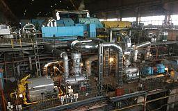 На Криворожской ТЭС провели реконструкцию энергоблока