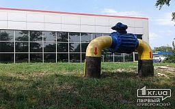 С ноября промышленные потребители Кривого Рога будут платить за газ больше