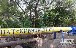 Трое суток без газа просидят жители одного из районов Кривого Рога