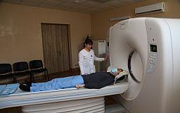 В криворожском тубдиспансере появился современный томограф