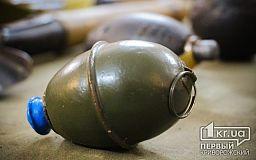 В Кривом Роге взорвали гранату возле предприятия группы Метинвест