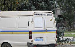 Взрыв возле криворожского предприятия полицейские считают хулиганством