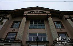 «Из-за того, что человек сволочь, его нельзя уволить», - отдел образования райсовета в Кривом Роге