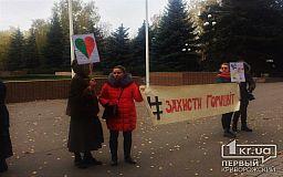 Ссоры, скандалы и террор обсудили в здании горсовета Кривого Рога