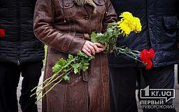 Програма заходів у Кривому Розі до Дня визволення України
