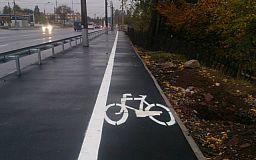 Криворожские ездоки раскритиковали велодорожку на Волгоградской