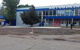 В Кривом Роге реконструируют привокзальную площадь