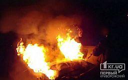 У Кривому Розі через купу сміття згоріли скутери, автівка і мотоцикл
