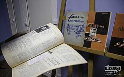 Кривой Рог отметил сотый выпуск альманаха творческой встречей