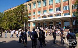 Криворізький національний університет отримав доступ до Scopus та Web of Science