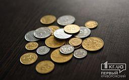 Цены растут все быстрее. Что разогревает инфляцию?