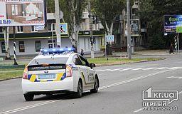 За минувшие 7 дней в Кривом Роге патрульные задержали 47 пьяных водителей