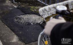 Интересы пешеходов и велосипедистов второстепенны, - эксперты о велодорожке в Кривом Роге