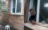 Крадія-рецидивіста спіймали «на гарячому» копи Кривого Рогу