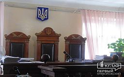 У Дніпропетровській області за смерть людини судитимуть полісмена
