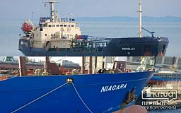 Украина пустила с молотка арестованные российские танкеры