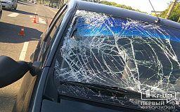 В Кривом Роге автомобиль сбил сотрудника Муниципальной гвардии