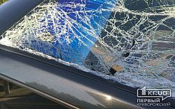 Полиция ищет свидетелей ДТП с пострадавшим в Кривом Роге