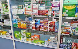 Доступных лекарств для криворожан стало больше