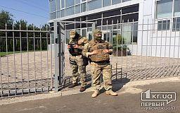 Офисное здание и автомойку обыскивают в Кривом Роге