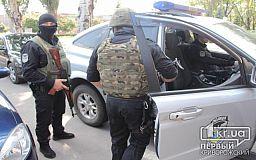 Из-за уголовного производства полиция обыскивает Криворожгаз