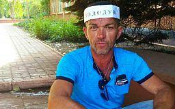 Шахтер АрселорМиттал Кривой Рог объявил голодовку из-за зарплаты