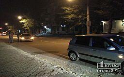 У Металургійному районі Кривого Рогу «поцілувалися» дві автівки
