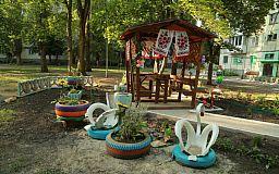 В Кривом Роге 132 проекта примут участие в очередном конкурсе программы благоустройства «Сто дворов»