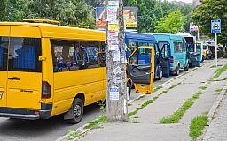 В маршрутках Дніпропетровщини вивчать пасажиропотік