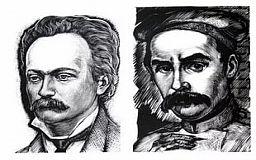 Ви знали, що в цей день народився видатний український каліграф..?