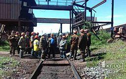 В Кривом Роге приостановили работу 2 шахт