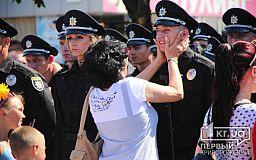 В семье патрульных полицейских Кривого Рога стало на 73 защитника больше