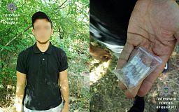Спалился. Полицейские задержали нервного криворожанина с наркотиками
