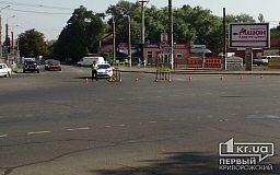 В Кривом Роге перекрыли дорогу из-за ремонтных работ