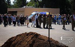 Спецназначенца батальона «Донбасс» похоронили на Аллее Славы в Кривом Роге