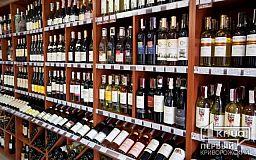Надо меньше пить: в Украине повысят цены на алкоголь