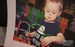 Особливі діти навчатимуться в оновленому дитсадочку у Кривому Розі