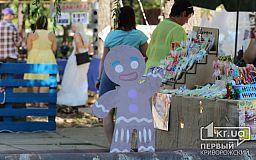 Барберы, слеклайн, уличная еда - в Кривом Роге проходит фестиваль «Артишок»