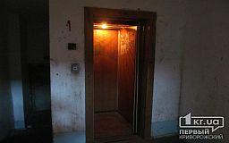 Депутат районной рады и полиция Кривого Рога задержали подростков, ломавших лифт