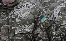 Сепаратизм не спит. В Кривом Роге приверженцы непризнанных республик избили бойца АТО