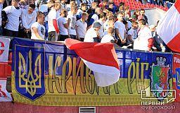 Футболісти Кривого Рогу програли в матчі магдалинівцям