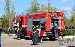 Спасение из лифта, ликвидация десятков возгораний - пожарные Кривого Рога работают на износ