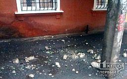 Дом выстоит, - начальник УБЖП об обрушении нежилого помещения в Кривом Роге