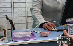 В Україні з'явиться ще більше якісних ліків