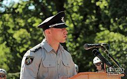 Криворожане смогут рассказать о своих проблемах начальнику полиции города