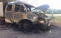 В Кривом Роге ночью горел грузовик