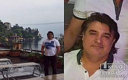 Гражданин Израиля, пропавший в Кривом Роге, снят с розыска