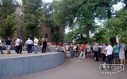 На очередной митинг вышли сотрудники «АрселорМиттал Кривой Рог»