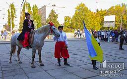 Криворожан приглашают поучаствовать в Международном фестивале казацкой песни